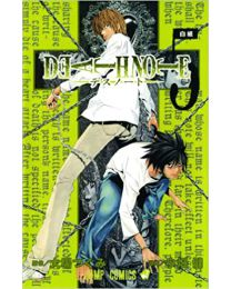 Death Note, Vol. 5 PAPERBACK – Illustrated 2006 by Tsugumi Ohba